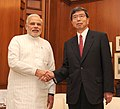 Narendra Modi and Takehiko Nakao in 2014.jpg