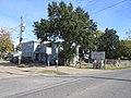 Nettle's Day Care River Road Old Jefferson Louisiana 01.jpg