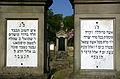 Niederroedern-Judenfriedhof-02.jpg