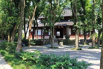 Baoguo Temple (Zhejiang) - Image: Ningbo Baoguo Si 2013.07.27 10 14 20