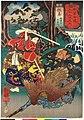 No. 15 Itahana 板花 (BM 2008,3037.14715).jpg