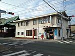 Nogata-Susaki Post Office 20160618.jpg
