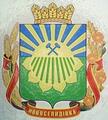 Novoselydivka gerb.png