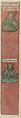 Nuremberg chronicles f 62v 1.png