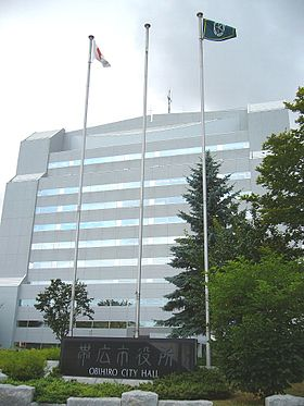 Obihiro City Hall.jpg