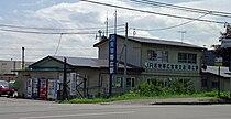 Obihiro Freight Station.jpg