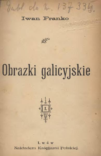 File:Obrazki galicyjskie.djvu