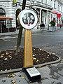 Oeffentliche Personenwaage in Wien 02-11-2012.jpg