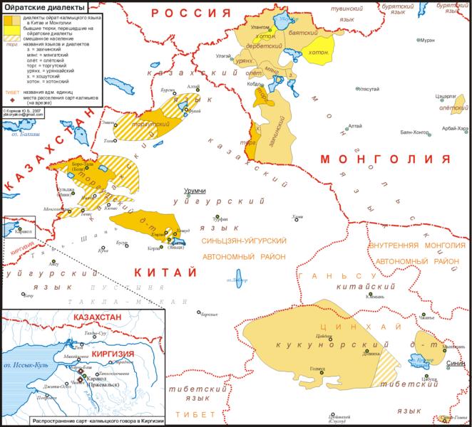 662px-Oirat-map-ru.png