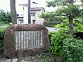 Okimicho Okadaio, Etajima, Hiroshima Prefecture 737-2311, Japan - panoramio (1).jpg