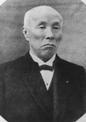 Twenty-One Demands - Japanese Prime Minister Ōkuma Shigenobu, under whose administration the Twenty-One Demands were drafted