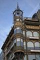 Old England House tower.jpg