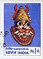 Old post office stamp India Mask Narasimha.jpg