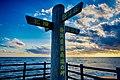 Omaezaki - panoramio.jpg