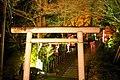 Onsen jinja (温泉神社) - panoramio.jpg