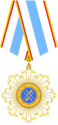 Order of Friendship (South Ossetia).png