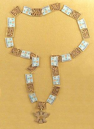 Order of the Aztec Eagle - Image: Order of the Aztec Eagle Grand Cordon (Mexico) Memorial JK Brasilia DSC00377