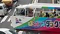 Osaka (14138024874).jpg