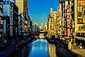 Osaka River (90101759).jpeg