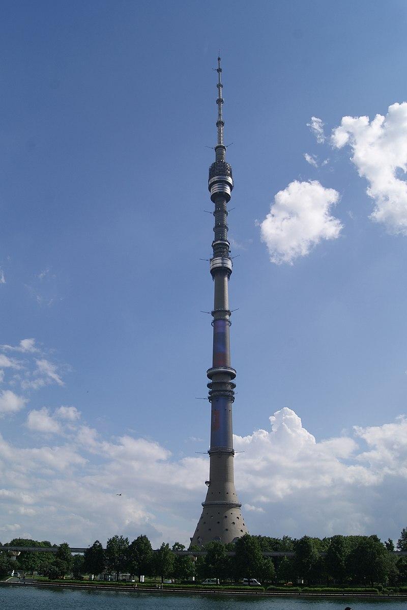 Ostankino Tower, 2015.JPG