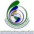 PSIPW logo.jpg