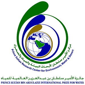Prince Sultan bin Abdulaziz International Prize for Water - PSIPW logo