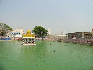 Padmavathi Temple - Padmasarovaram and Sri Padmavathi Temple(background), Tiruchanur, Tirupati