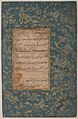 Page of Calligraphy from an Anthology of Poetry by Sa`di and Hafiz MET sf11-84-5v.jpg