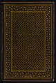 Pakistani - Binding from Five Poems (Quintet) - Walters W624binding - Interior (2).jpg