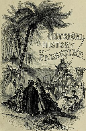 John Kitto - Palestine: the Physical Geography and Natural History of the Holy Land, Illustrated with Woodcuts (1841) title page