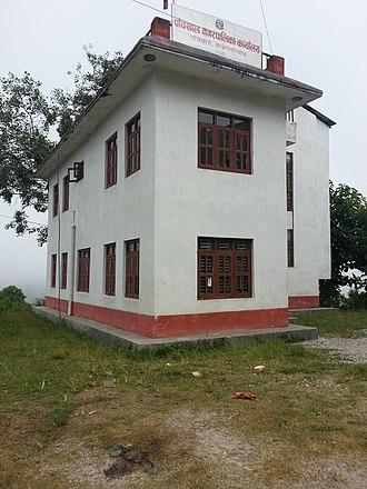 Panchkhal - Panchkhal Municipality Office