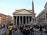 Pantheon in 2018.04.jpg