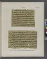 Papyrus. Hieratischer Papyrus aus Theben (Thebes). No. VII, Lin. 46-64. (jetzt im K. Museum zu Berlin.) (NYPL b14291191-44348).tiff