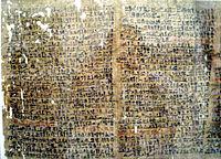 PapyrusWestcar photomerge-AltesMuseum-Berlin-1A.jpg