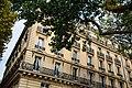 Paris 75004 Quai du Marché Neuf Soleil d'Or 20161028 facade.jpg