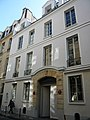 Paris 75007 Rue Saint-Guillaume no 31 facade 20120323.jpg