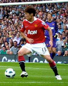 7f038aaeb Park during a Premier League match against Fulham on 22 August 2010