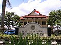 Pengadilan Agama Kabupaten Malang - panoramio.jpg