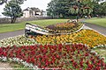 People's Park - Dun Laoghaire - panoramio (2).jpg