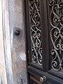 Perpignan porte sonnette 2bis rue du Bastion Saint Dominique.jpg