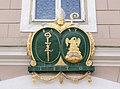 Pfarrhof 6626 Wappen in A-2225 Zistersdorf.jpg