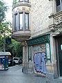 Pharmacy with round window bay (18793057945).jpg