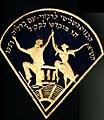 PikiWiki Israel 1127 Art of Israel חג המחולות בקיבוץ דליה.jpg