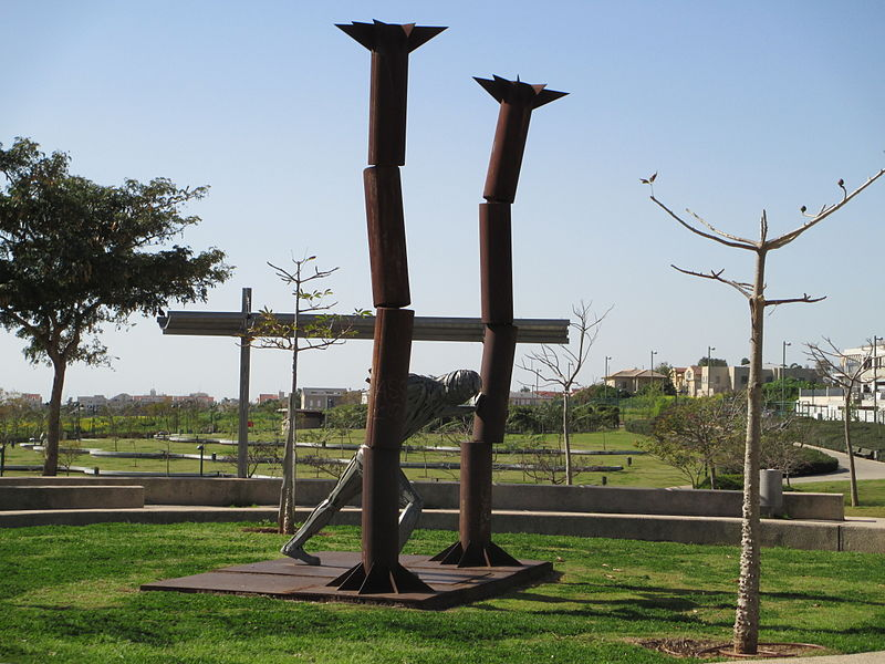 שמשון בפארק כפר סבא