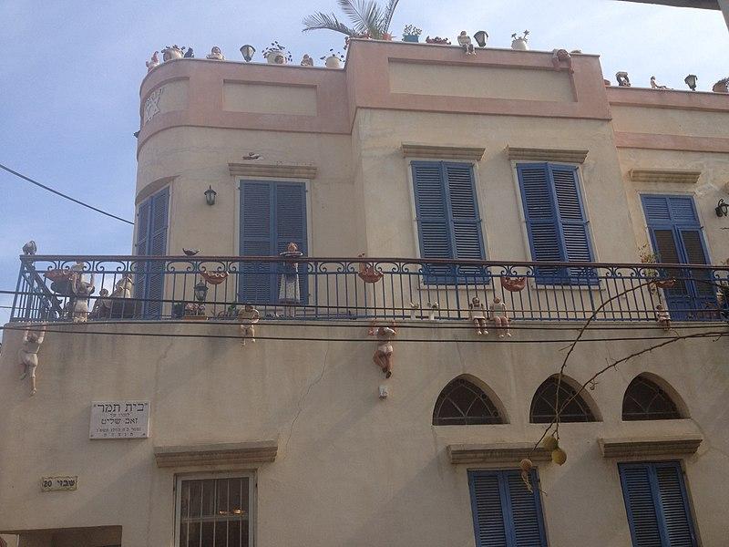 בית בנווה צדק, תל אביב