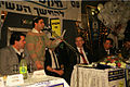 PikiWiki Israel 33444 People of Israel.jpg