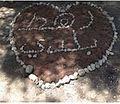 PikiWiki Israel 49028 Art of Israel.jpg