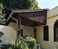 PikiWiki Israel 56340 zrubavel house and shulamit habib rishon lezion.jpg