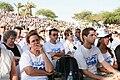PikiWiki Israel 8933 Shalit concert.JPG