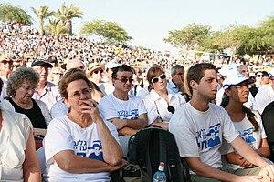 Gilad Shalit prisoner exchange - Shalit's mother and brother at IPO solidarity concert